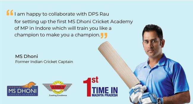 MS Dhoni Cricket Academy Indore Madhya Pradesh